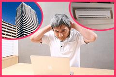 東京のエアコンの管理ができない