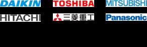 東京の業務用エアコン・メーカー各社